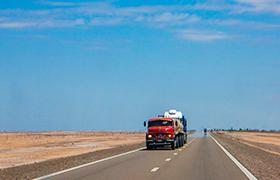 Road 40 Ruta 40 La Rioja San Juan Road Trip 4x4 Argentina